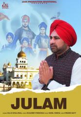 Julam - Raju Dhaliwal's New Punjabi songs 2019
