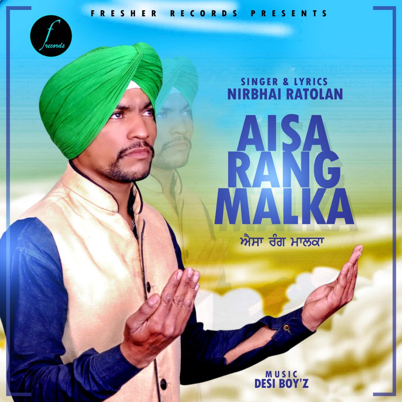 One Man By Singa Song Download Mr Jatt: Latest Punjabi Songs New Punjabi Songs-Get 10 Paise/View
