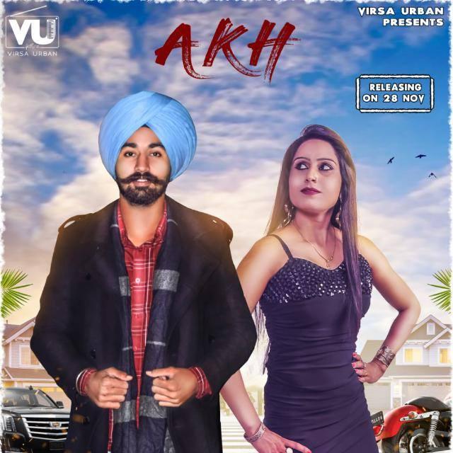 Akh- Niaaz kaur feat Harmeet jassi latest new punjabi song 2018 on Mr-jatt-dj.com
