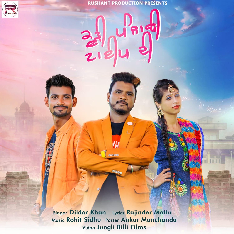 new punjabi song 2019 mp3 download mr jatt