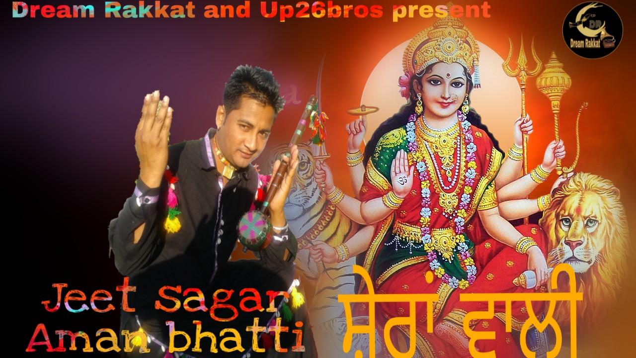 Try These Dj Sagar New Song 2018 Mp3 Download {Mahindra Racing}