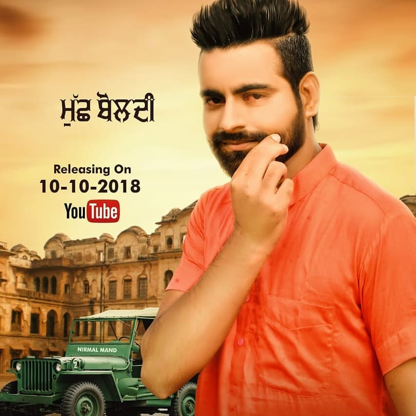 Meta Tu Hi Bas Yarr Dj Punjab: Latest Punjabi Songs New Punjabi Songs-Get 10 Paise/View