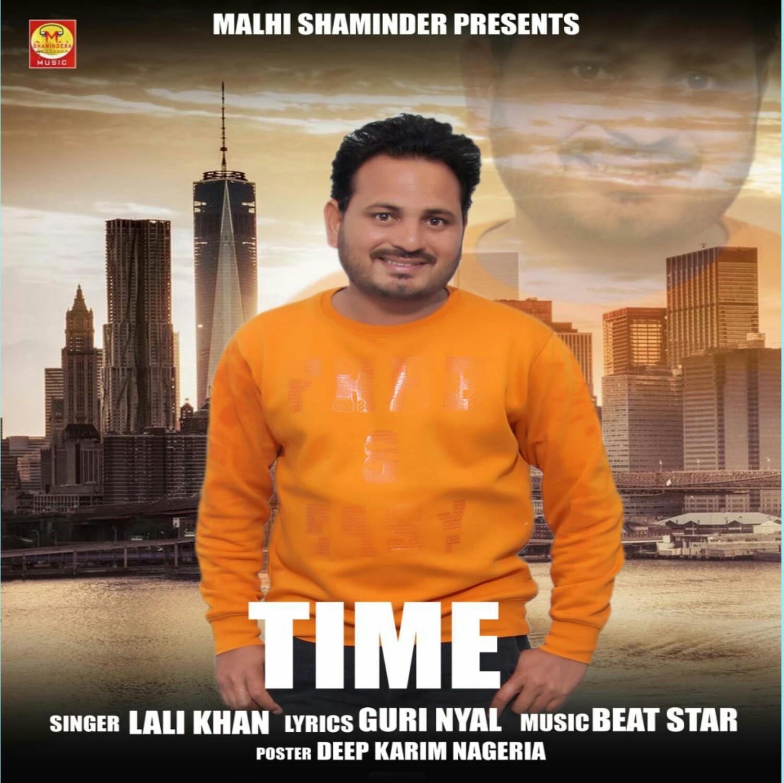 Guri All Punjabi Song Mr Jatt: Time Mp3 Song Singer Lali Khan Latest New Punjabi Song