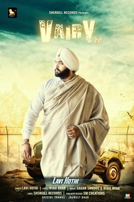 Latest Punjabi Songs New Punjabi Songs-Get 10 Paise/View