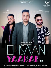 New Punjabi Songs: Ehsaan Yaaran De, Bhinder Bajwa Latest top 10 mp3 music on Mr-jatt-dj.com.